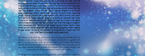 Bright Lights Ketubah