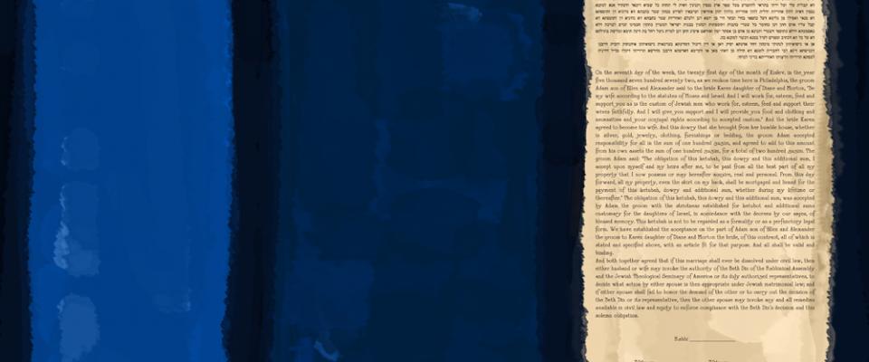 The Blue No. 18 Ketubah