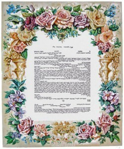Howard Fox floral ketubah