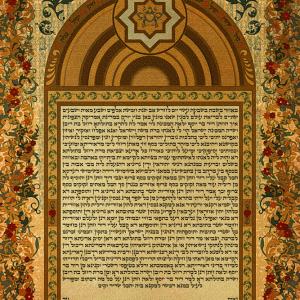 amsterdam-1580-1660-ketubah-300x300